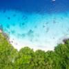 Симиланские острова - вид с вертолета